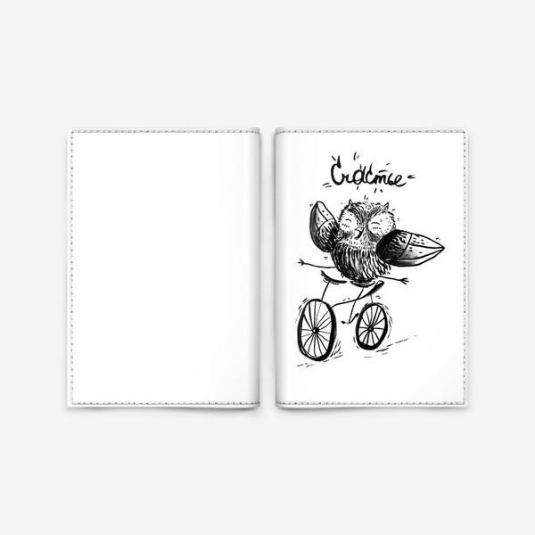Обложка для паспорта «Счастливая сова»