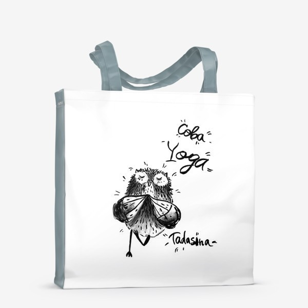 Сумка-шоппер «Сова Йога»