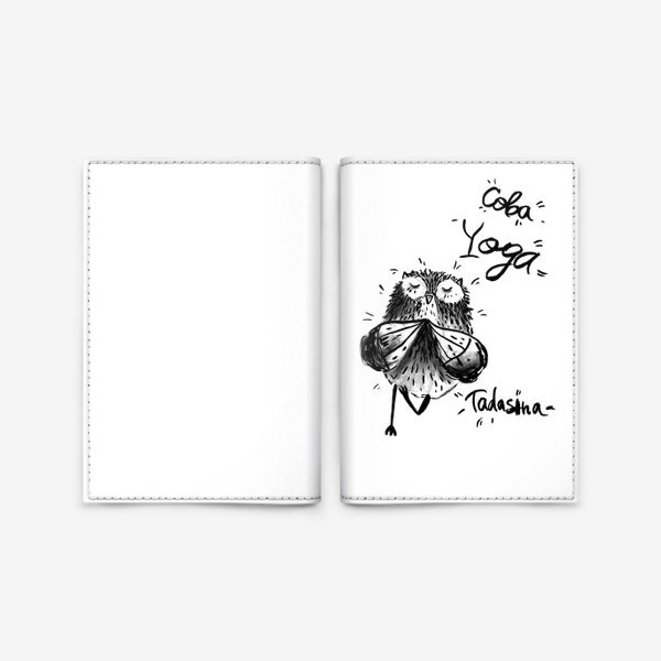Обложка для паспорта «Сова Йога»