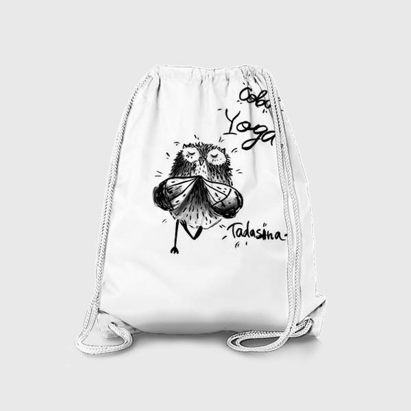 Рюкзак «Сова Йога»