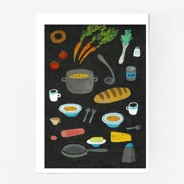 Постер «вкусная и полезная еда»