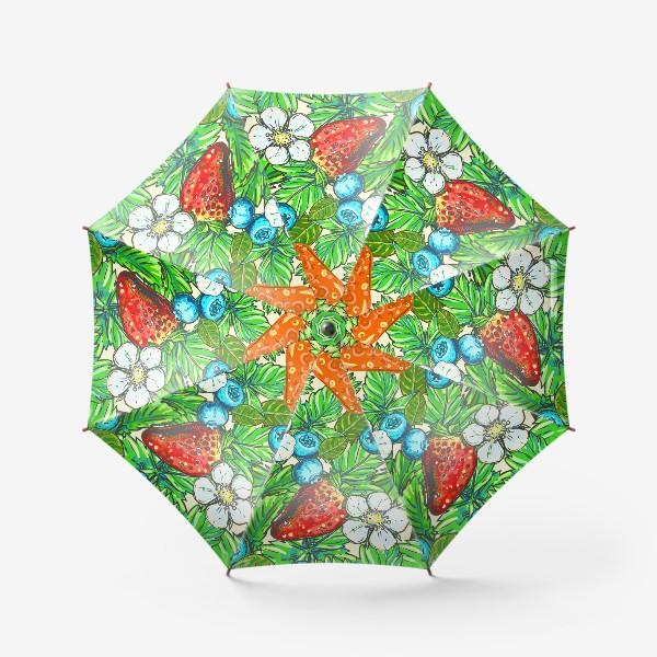 Зонт «голубика, клубника, малина. паттерн»