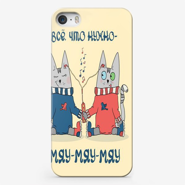 Чехол iPhone «Коты - близнецы слушают музыку. Подарок близнецам. »