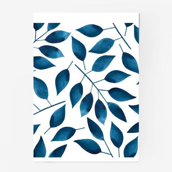 Постер «Синие листья»