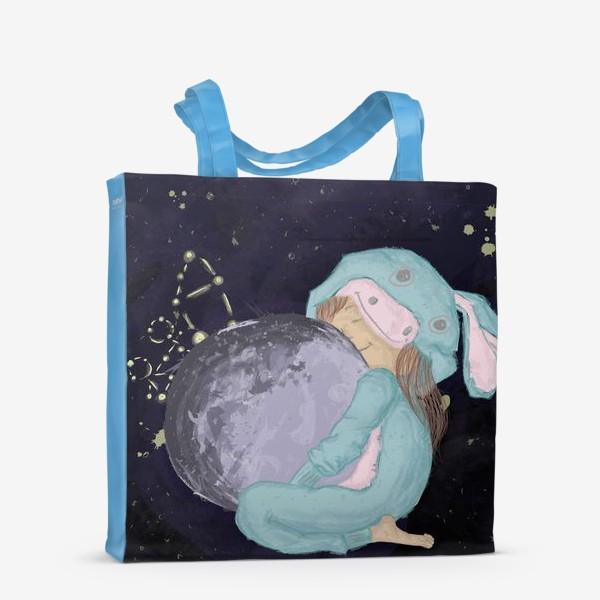 Сумка-шоппер «нарисуй_космос»