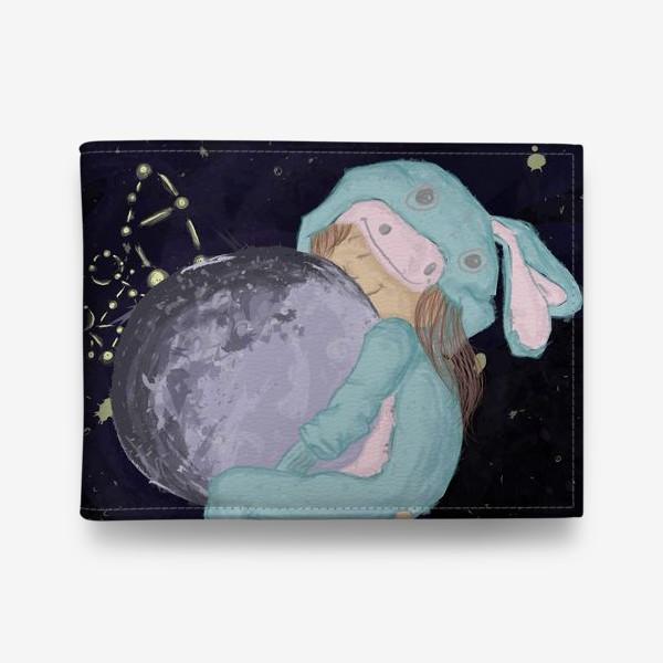 Кошелек «нарисуй_космос»