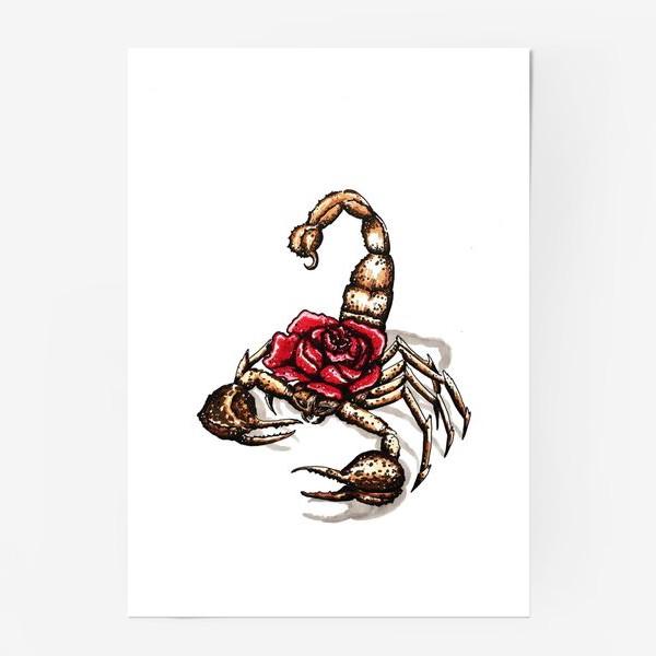 Постер «Подарок для скорпиона»