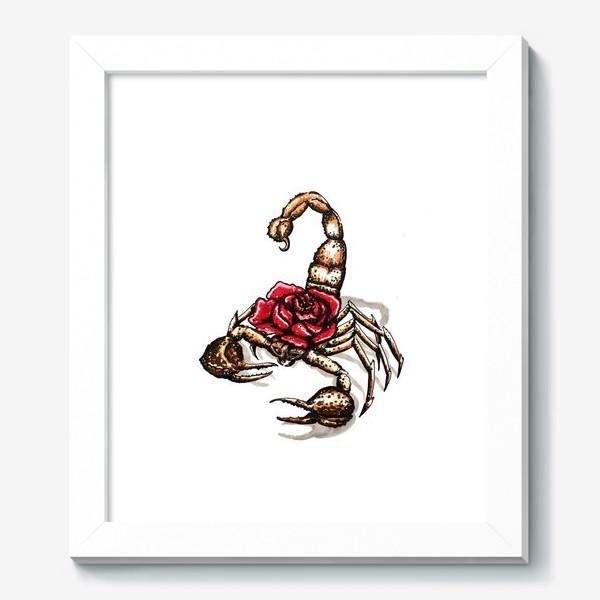 Картина «Подарок для скорпиона»