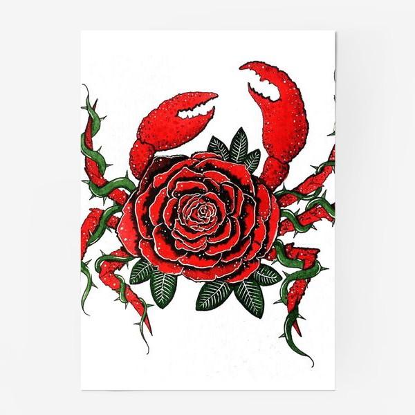 Постер «Подарки для раков»