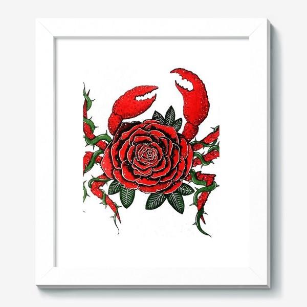 Картина «Подарки для раков»