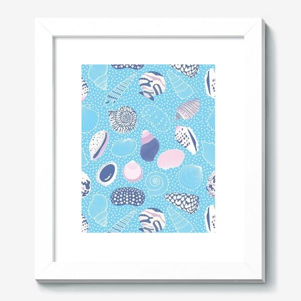 Картина «Морские ракушки паттерн»
