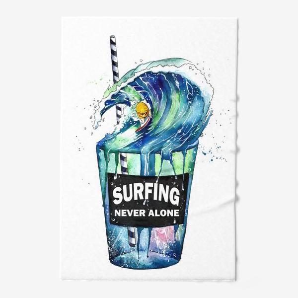 Полотенце «surf»