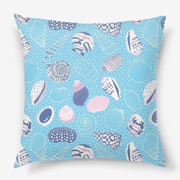 Подушка «Морские ракушки паттерн»