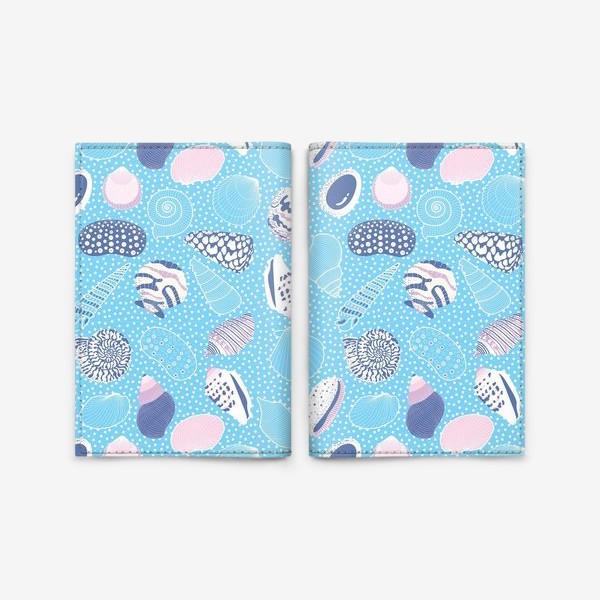 Обложка для паспорта «Морские ракушки паттерн»