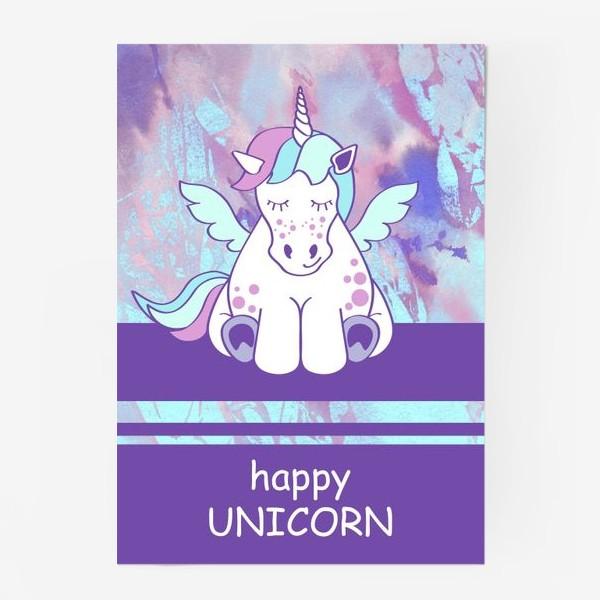 Постер «Счастливый Единорог»