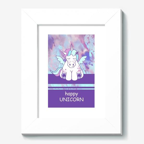 Картина «Счастливый Единорог»