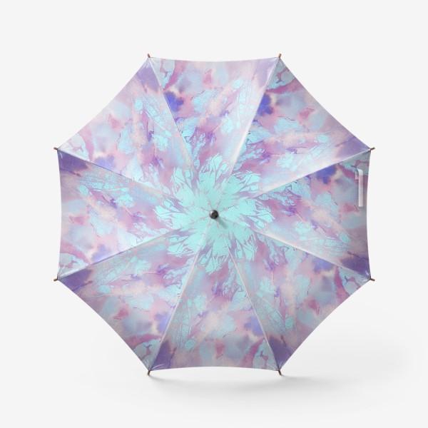 Зонт «Абстракция. Розовый и голубой»