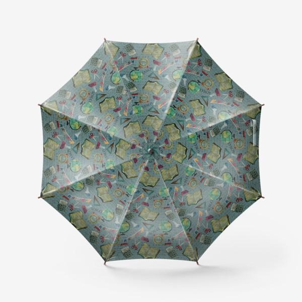 Зонт «школа»