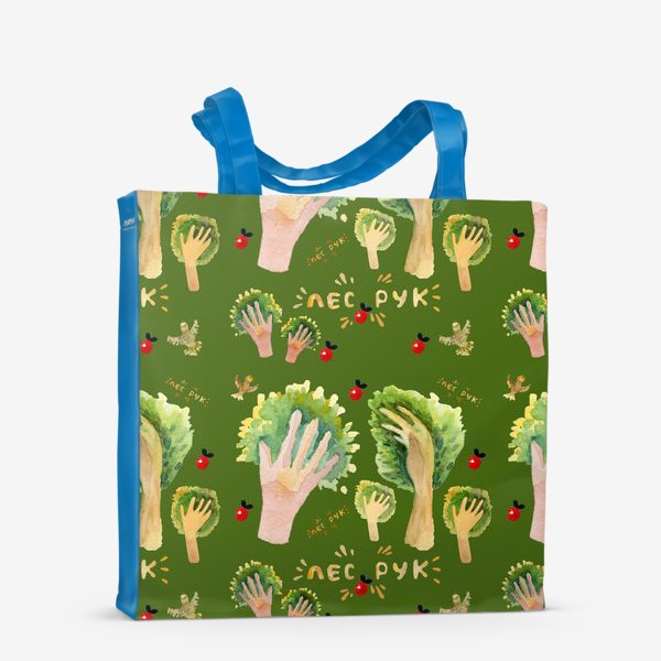 Сумка-шоппер «лес рук»