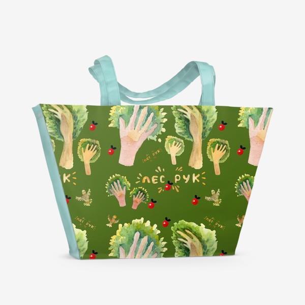 Пляжная сумка «лес рук»
