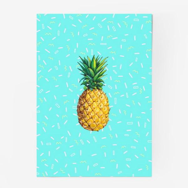 Постер «Сочный ананас »