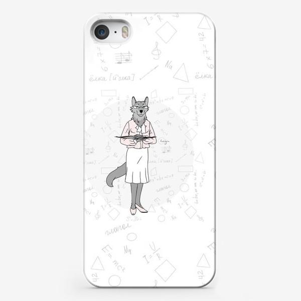 Чехол iPhone «Учительница (волчица)»