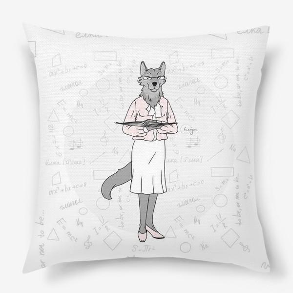 Подушка «Учительница (волчица)»