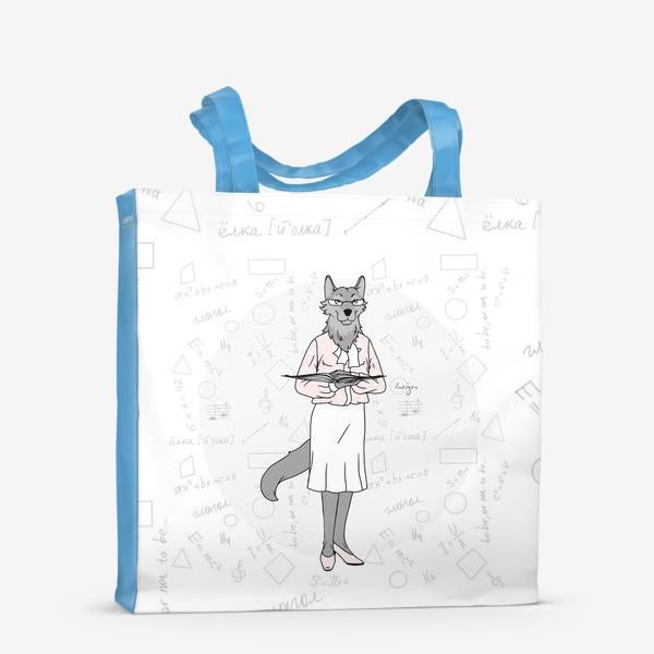 Сумка-шоппер «Учительница (волчица)»