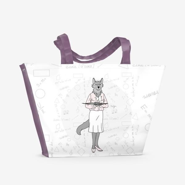 Пляжная сумка «Учительница (волчица)»