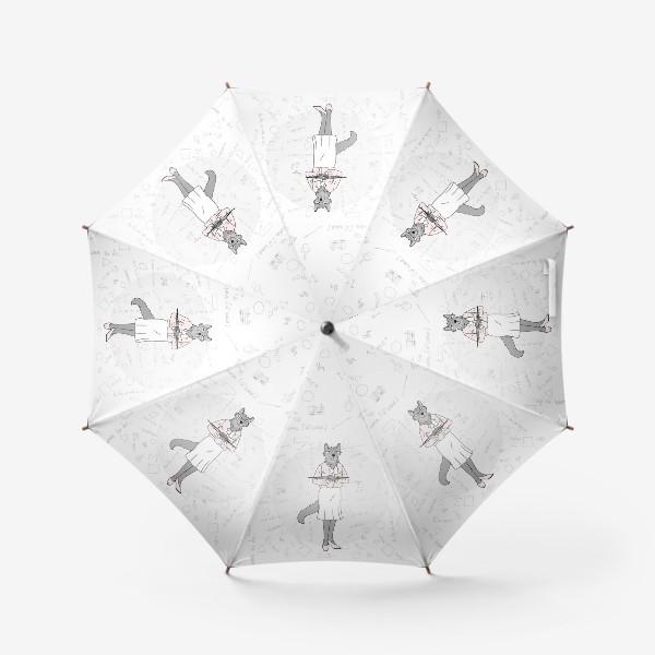 Зонт «Учительница (волчица)»