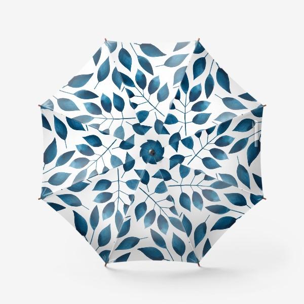 Зонт «Синие листья»