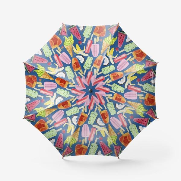 Зонт «Сочное лето»