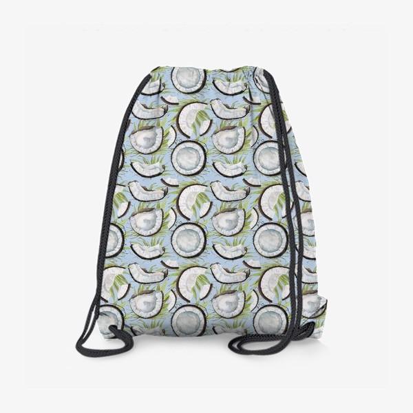 Рюкзак «кокосы на светлом фоне»
