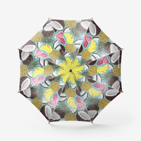 Зонт «фруктовый паттерн»