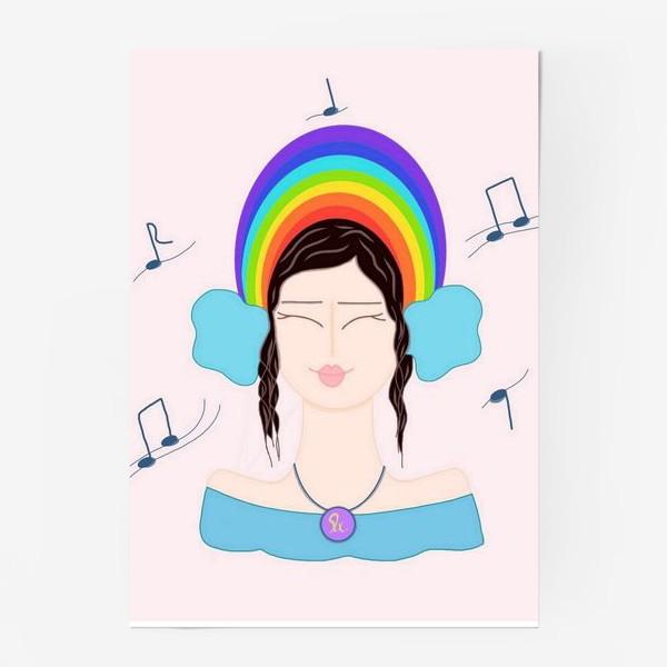 Постер «Радужная музыка»