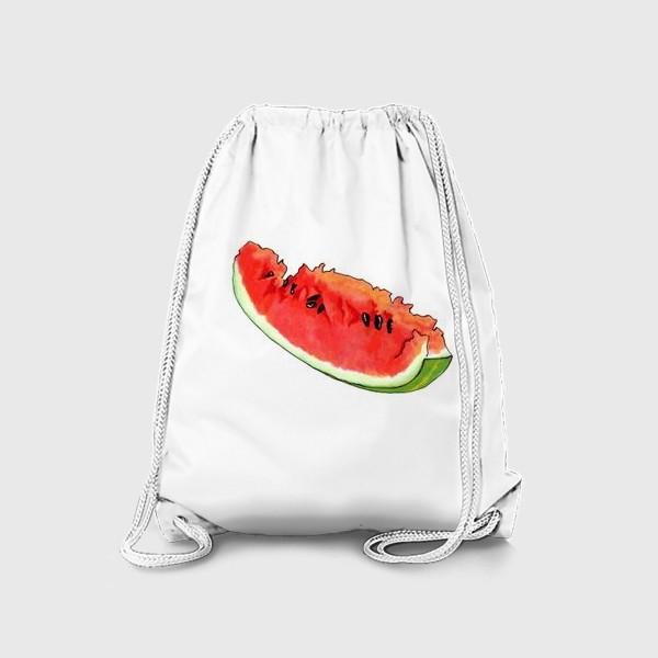 Рюкзак «Жизнерадостный арбуз»