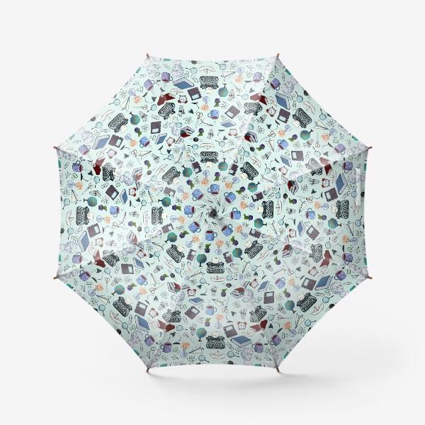 Зонт «Школьный вальс»