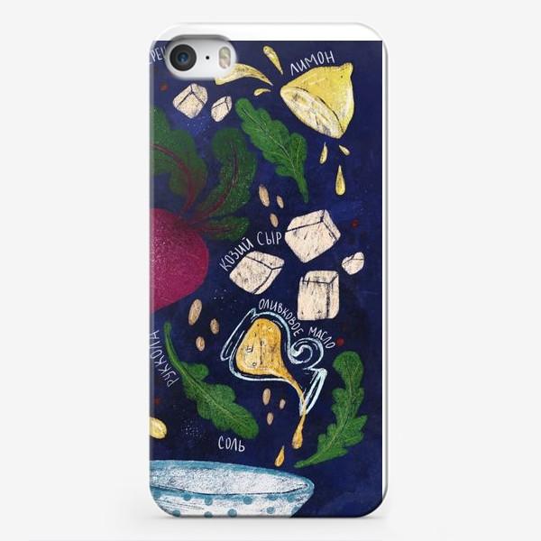 Чехол iPhone «Салат»