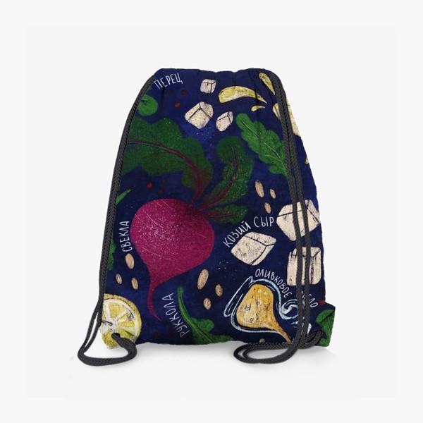 Рюкзак «Салат»