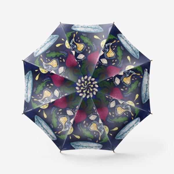 Зонт «Салат»