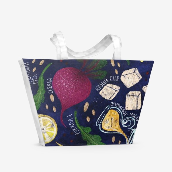 Пляжная сумка «Салат»