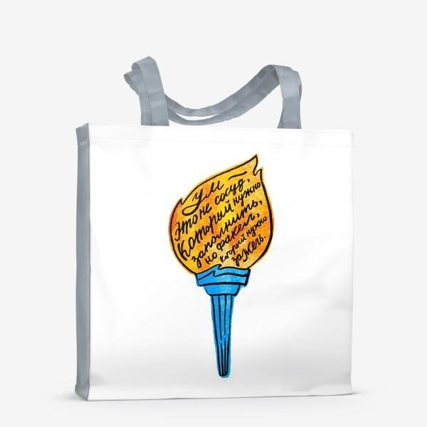 Сумка-шоппер «ЦИТАТА ПРО УМ»