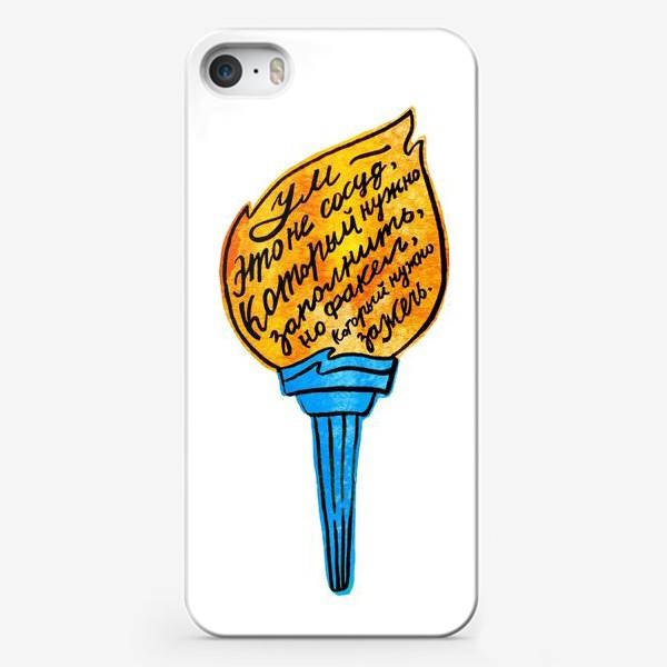 Чехол iPhone «ЦИТАТА ПРО УМ»