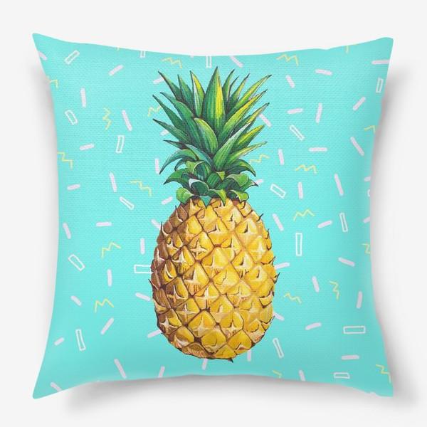 Подушка «Сочный ананас »