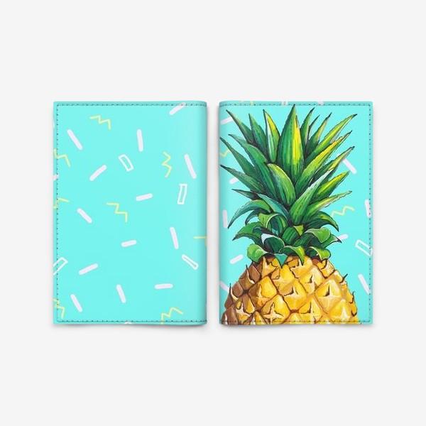 Обложка для паспорта «Сочный ананас »
