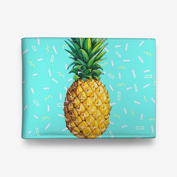 Кошелек «Сочный ананас »