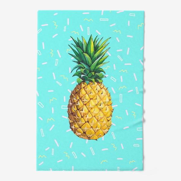 Полотенце «Сочный ананас »