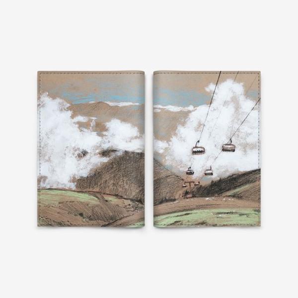Обложка для паспорта «Над облаками В горах»