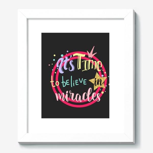 Картина «Время верить в чудеса»