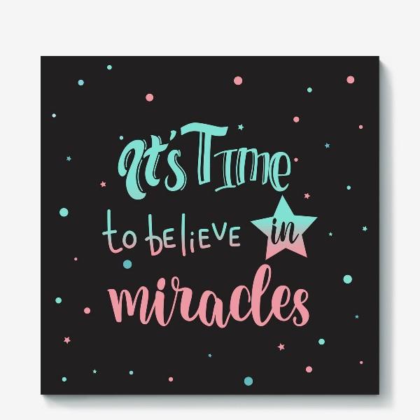 Холст «Время верить в чудеса»